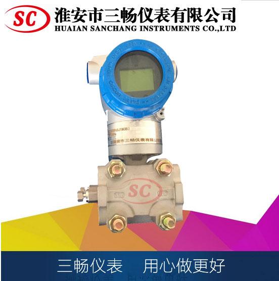 上海SC1151GP智能压力变送器
