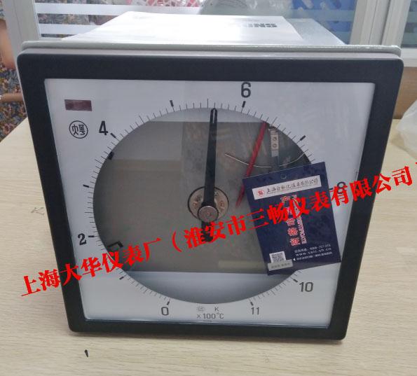 XWGJ-101中型圆图自动平衡记录仪?>