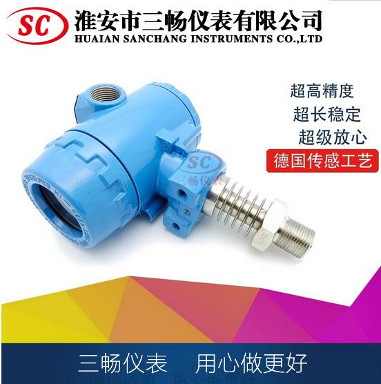 WP435A压力变送器?>
