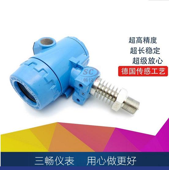 SC-BP800压力变送器?>
