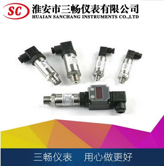 AOB-131小型压力变送器?>