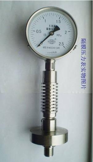 散热器隔离隔膜耐高温压力表?>