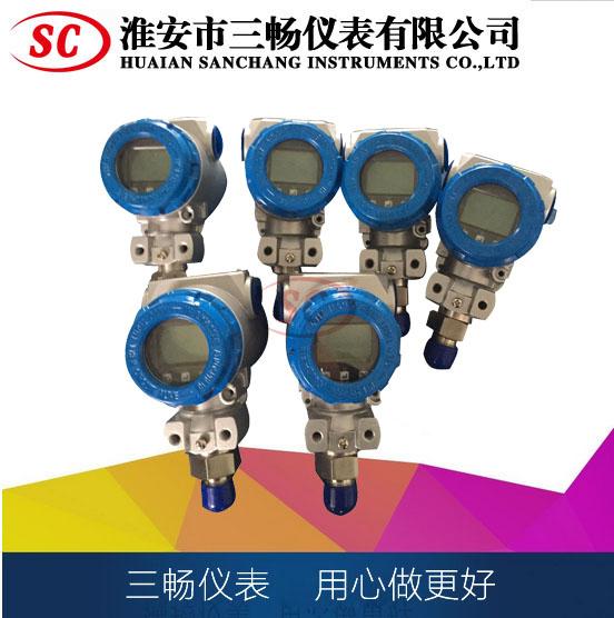 2088 308扩散硅压力变送器.jpg
