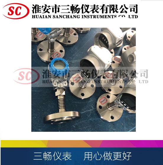 隔膜式一体化压力变送器SC2088TF?>