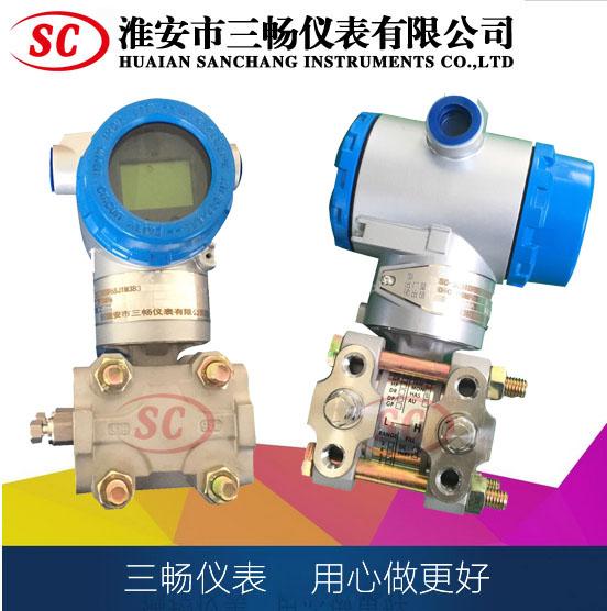 氢气压力变送器?>