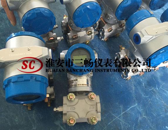 3151GP7B22OM7B1K智能压力变送器