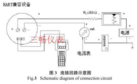lcd1602静态显示字母硬件接线图