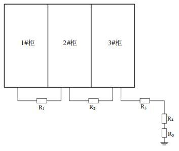 串聯連接系統示意