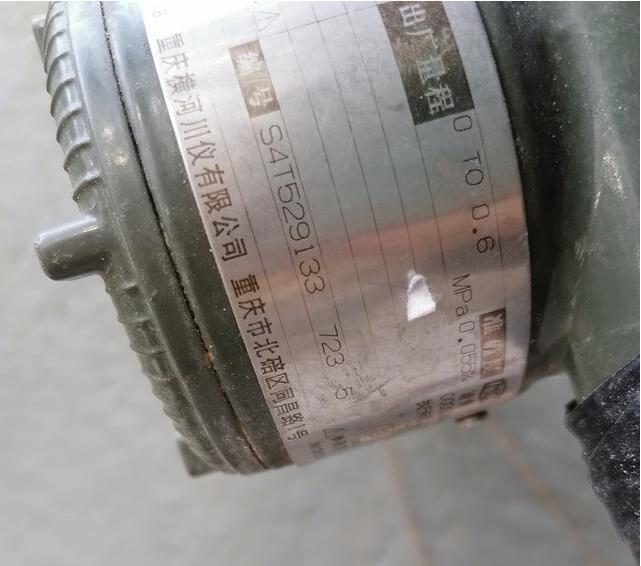 液位计变送器,量程0·0.6Mpa,即测量液位高度为:0·60米