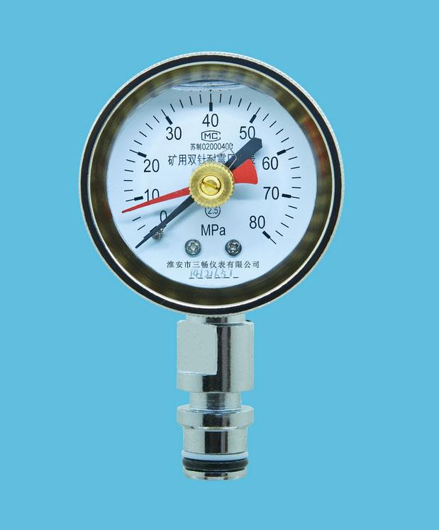 矿用耐震双针压力表BZY-60