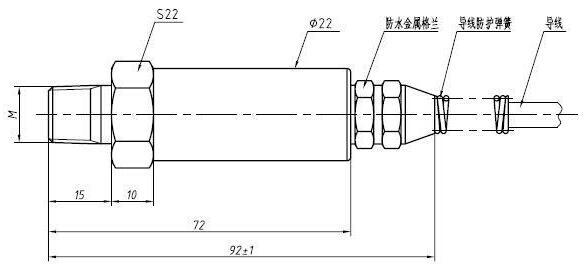 微熔式压力传感器外形尺寸