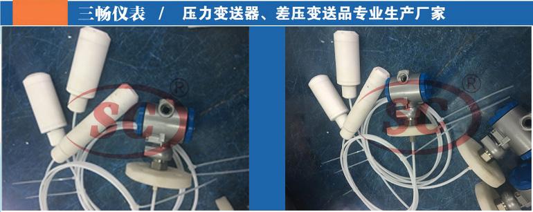 SC-5001N5EXO-6000-1聚四氟乙烯防腐投入式液位计变送器.jpg