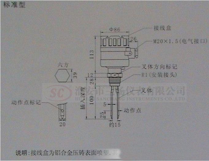 标准型音叉液位开关外观尺寸