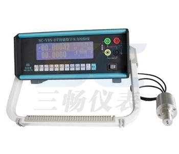 智能数字压力校验仪(高精度)
